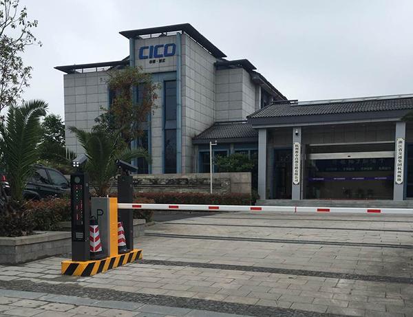 国家高速杭州指挥中心