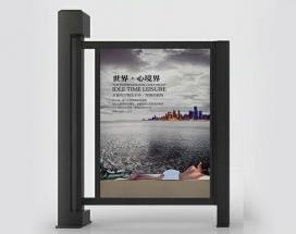 浙江智能人行通道门