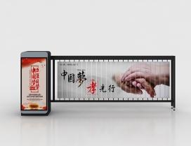 浙江全新广告道闸