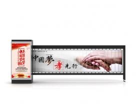 郑州广告闸