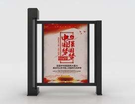 郑州广告门