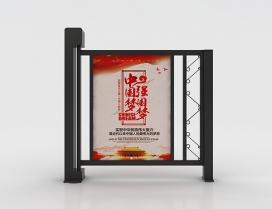 广西小区广告门