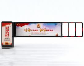 郑州广告道闸
