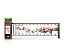 西藏广告道闸